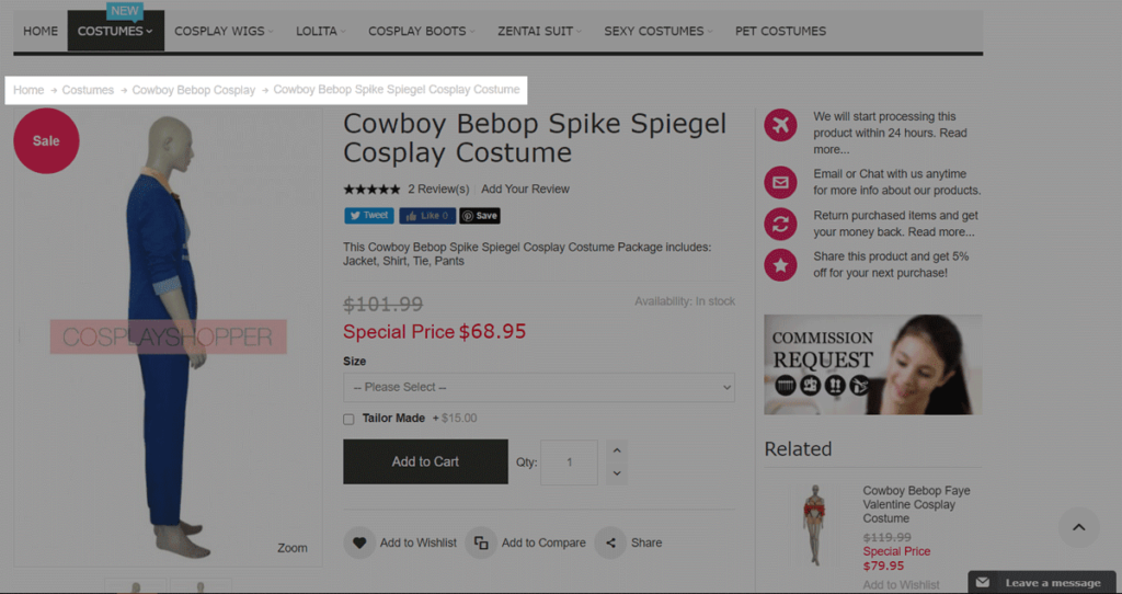 product page navigation